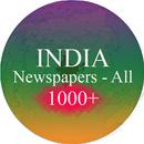 India Newspapers - India Newspapers app 2019 APK