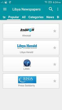 Libya Newspapers screenshot 6