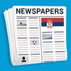 ikon Serbia Newspapers