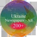 Ukraine Newspapers APK