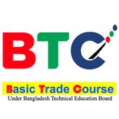 Basic Trade Course icon