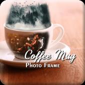 Coffee Photo Frame - Mug Photo Editor icon