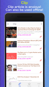 Crypto Currency News Encyclopedia screenshot 1