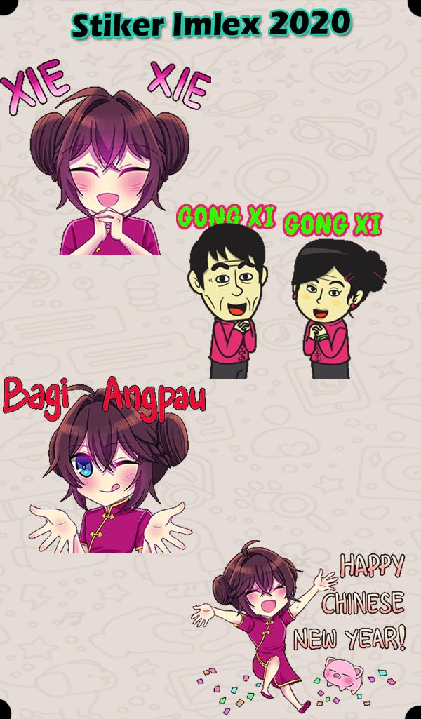 Stiker Imlek New Year Chines 2020 Wastickersapp For Android