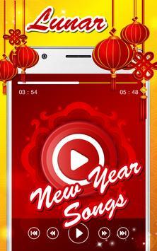 Lunar New Year Songs screenshot 4