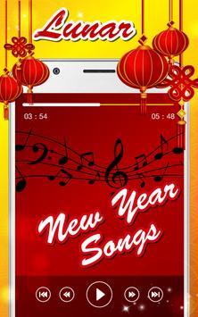 Lunar New Year Songs screenshot 1