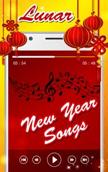 Lunar New Year Songs screenshot 2