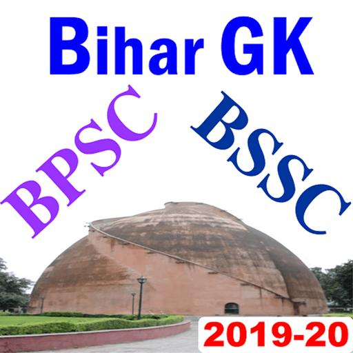 BPSC Bihar GK BSSC 2019-20 for Android - APK Download