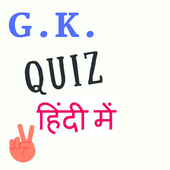 GK in Hindi icon