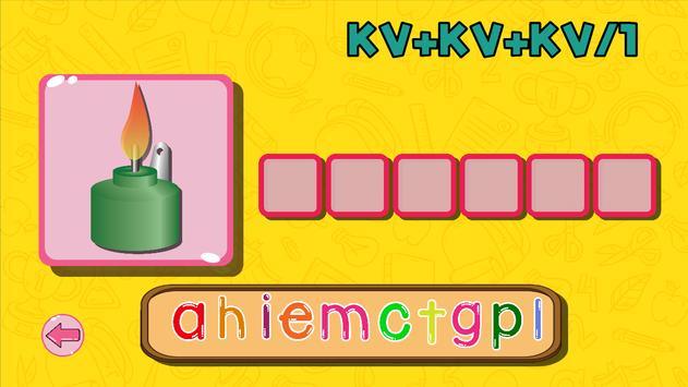 Anak2U - Mari Belajar Membaca screenshot 5