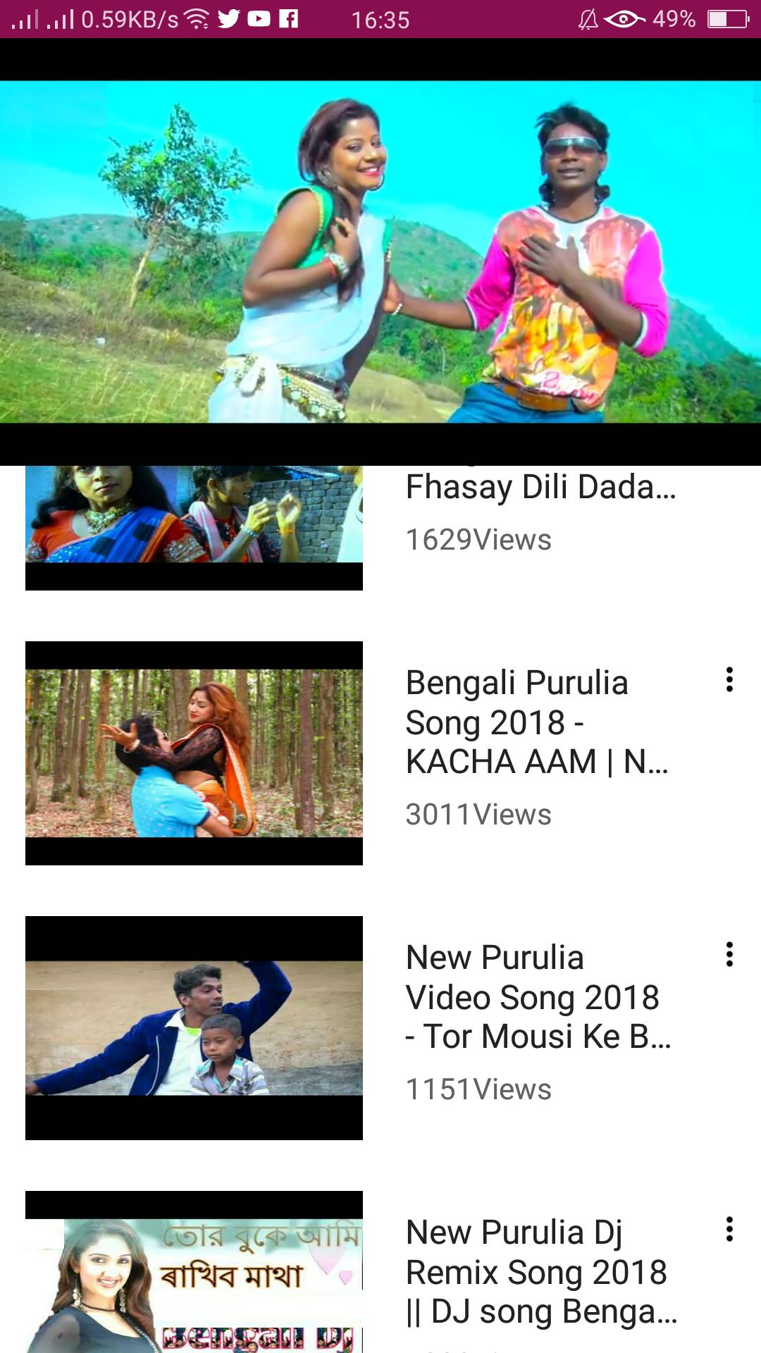 Bengali New Songs 🎼 for Android - APK Download