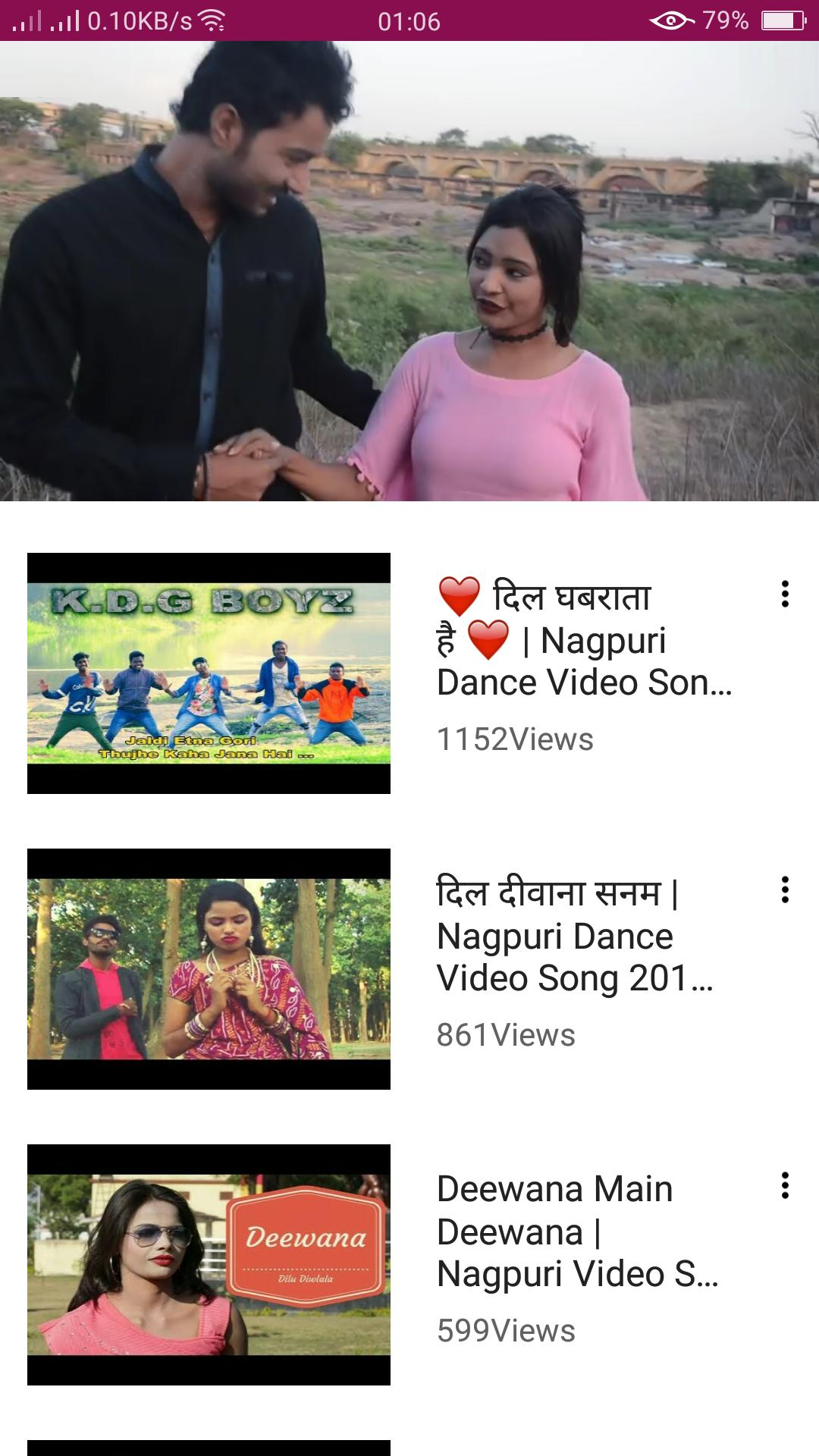 Nagpuri Song Dj 🕺 for Android - APK Download