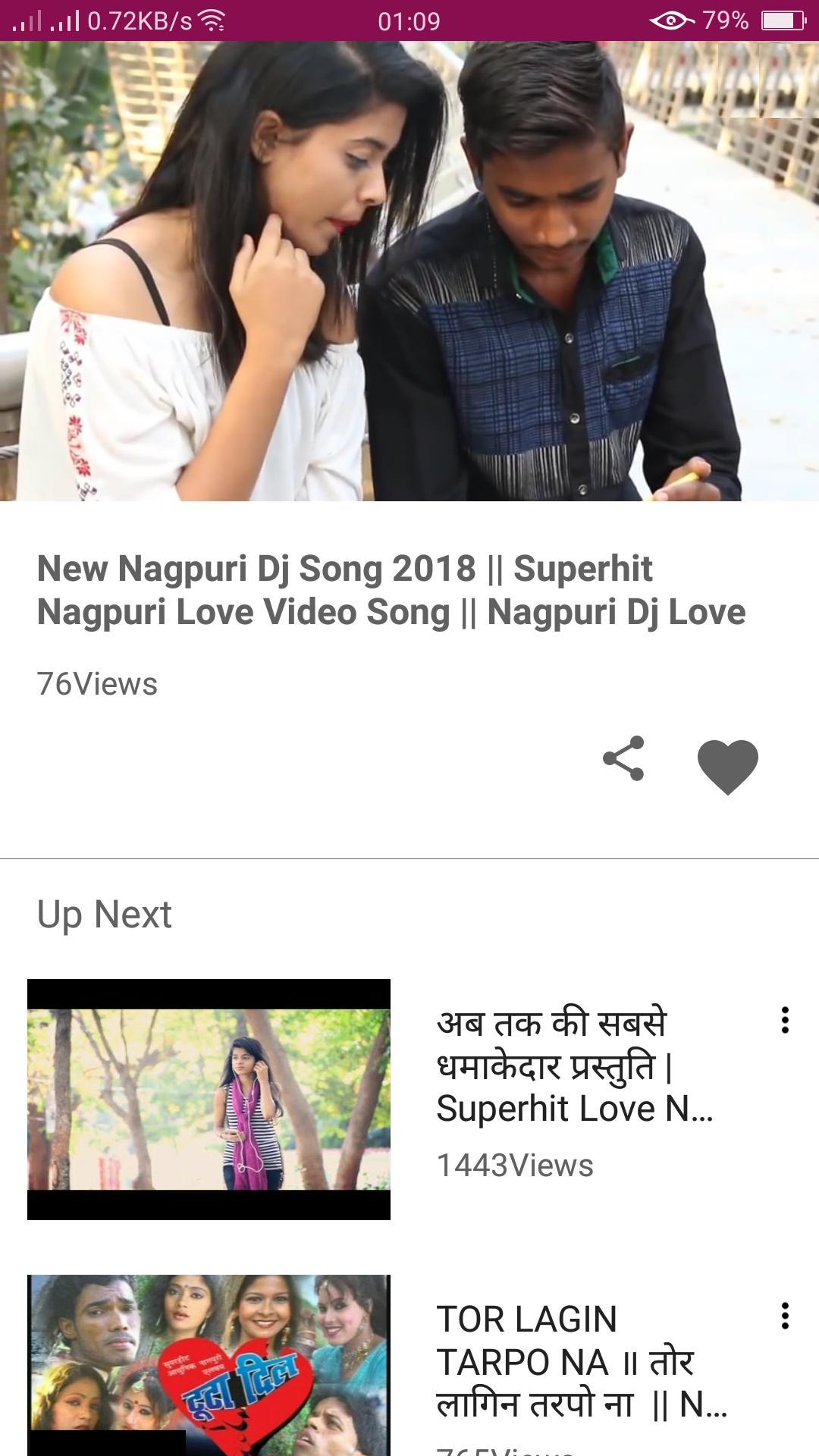 Nagpuri Song Dj 🕺 for Android - APK Download