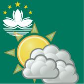 Macau weather 澳門天气 icon