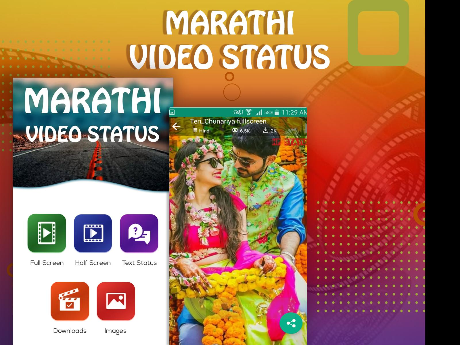 Marathi Video Songs Status for Android - APK Download
