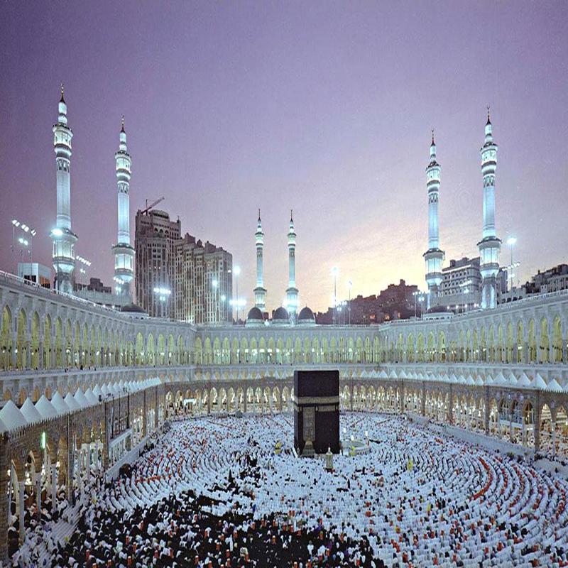 Hd Makkah Wallpaper For Android Apk Download