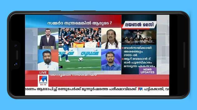 Malayalam News Live TV | All Malayalam Newspapers screenshot 5