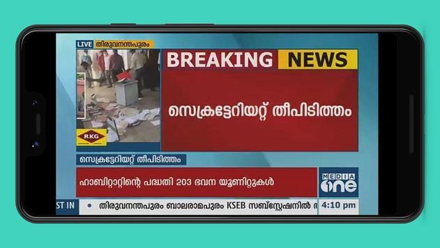 Malayalam News Live TV | All Malayalam Newspapers-poster