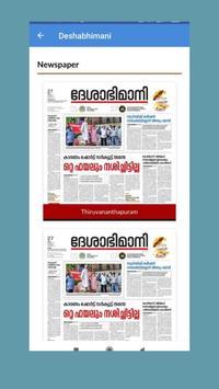 Malayalam News Live TV | All Malayalam Newspapers screenshot 2