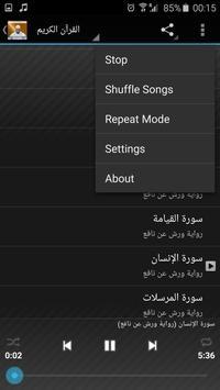 yassin al jazairi full quran screenshot 4