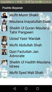 Pashto Bayanat Download screenshot 1