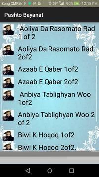 Pashto Bayanat Download screenshot 2