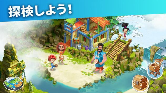 ファミリーアイランド - ファーム冒険ゲーム スクリーンショット 17