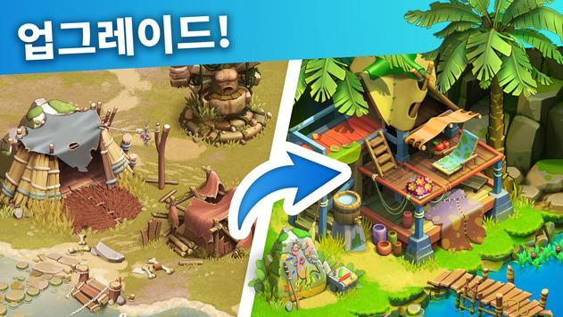 패밀리 아일랜드 - 농장모험게임 스크린샷 3