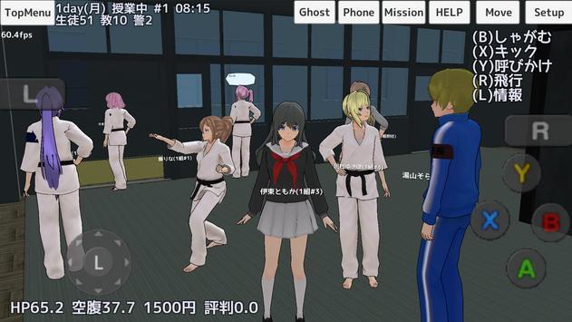 School Girls Simulator captura de pantalla 3