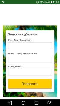 Meridian Travel and Tourism screenshot 2