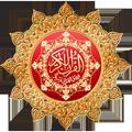 Mp3 Al Quran Full Offline