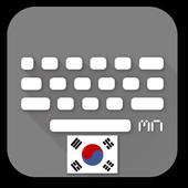 Dictionary(Korean&English) 图标