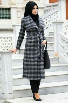 Modern Hijab Fashion screenshot 4