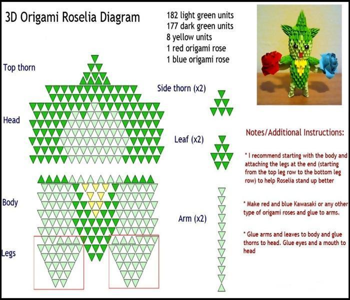 Advanced Origami   600x700