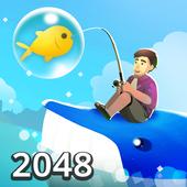 2048钓鱼 图标