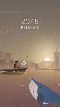 2048钓鱼 海报