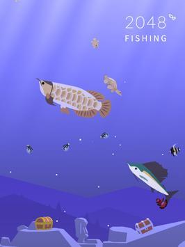 2048钓鱼 截图 19
