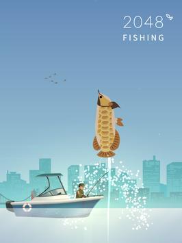 2048钓鱼 截图 16