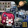 Space Crew (Raumbesatzung) Zeichen