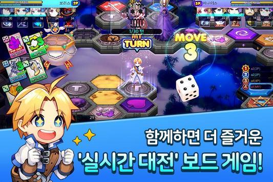 주사위의 잔영 screenshot 1