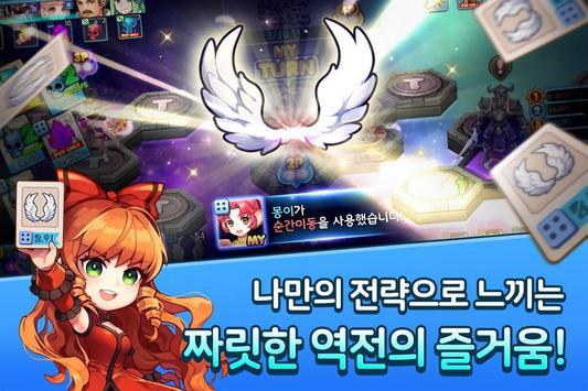주사위의 잔영 screenshot 2