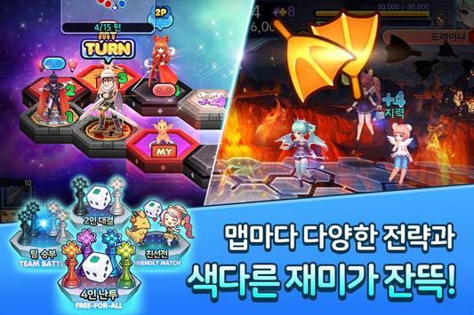 주사위의 잔영 screenshot 3