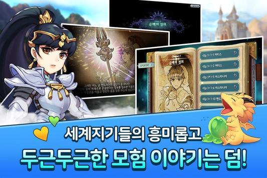 주사위의 잔영 screenshot 4