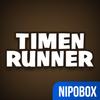 ikon Timen Runner