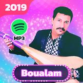 Aziz Boualam 2019 icon