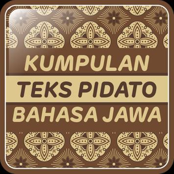 KUMPULAN TEKS PIDATO - BAHASA JAWA poster