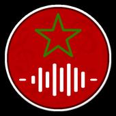 Radio Maroc icon
