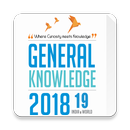 Complete General Knowledge 2019 - All Competition APK