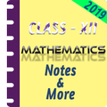 Class 12 Mathematics Study Materials & Notes 2020