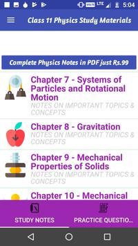 Class 11 Physics Study Materials & Notes 2019 screenshot 1
